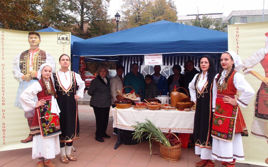 Festivalul Național Sărbătoarea Zaibărului și a Prazului