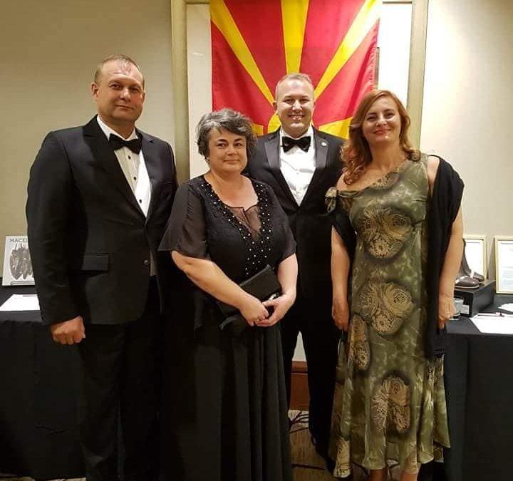 Macedonian Tribute Ball