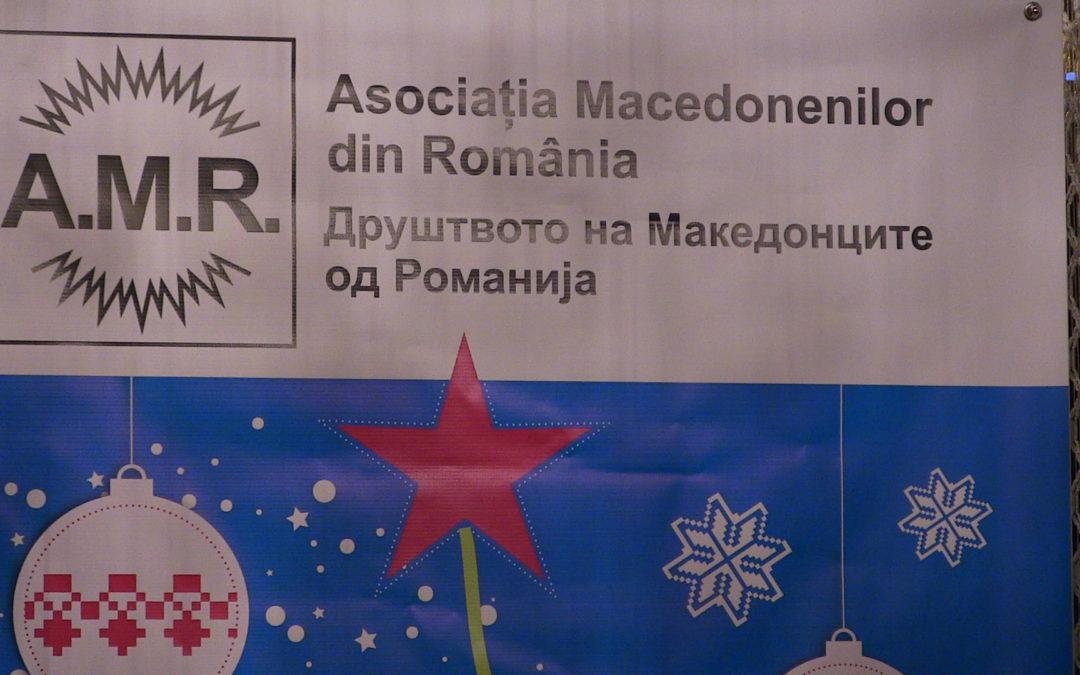 Tradiţii de iarnă la macedonenii din Constanţa