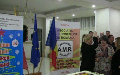 Tradiţii de iarnă la macedonenii din Craiova