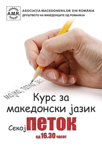 Cursuri de limba macedoneană