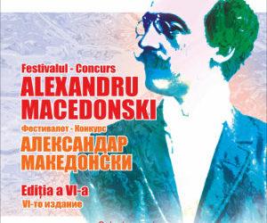 """Festivalul-Concurs Naţional de Literatură """"Alexandru Macedonski"""" – ediţia a VI-a"""