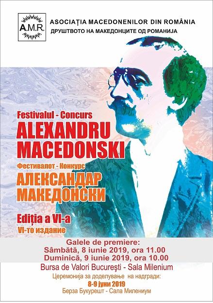 """Laureaţii Festivalului-Concurs Naţional de Literatură """"Alexandru Macedonski"""" – ediţia a VI-a"""