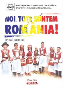 """Festivalul Interetnic """"NOI, TOŢI, SUNTEM ROMÂNIA!"""" – ediția a II-a"""