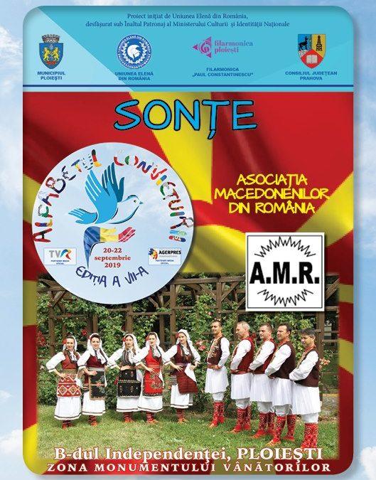 ASOCIAŢIA MACEDONENILOR DIN ROMÂNIA – SFÂRŞIT DE SĂPTĂMÂNĂ PLIN DE EVENIMENTE!