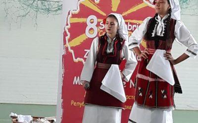 За многу години Македонија! La multi ani, Macedonia!