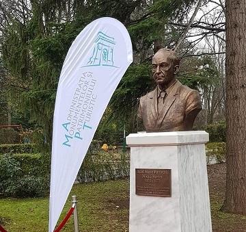 Dezvelirea bustului memorial al lui Nikola Martinoski la Bucureşti