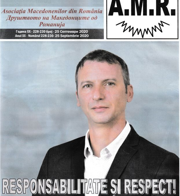 "Revista ""MACEDONEANUL"", Nr. 228-230/ 25 septembrie 2020"